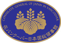 Consulate-General-of-Japan-Logo