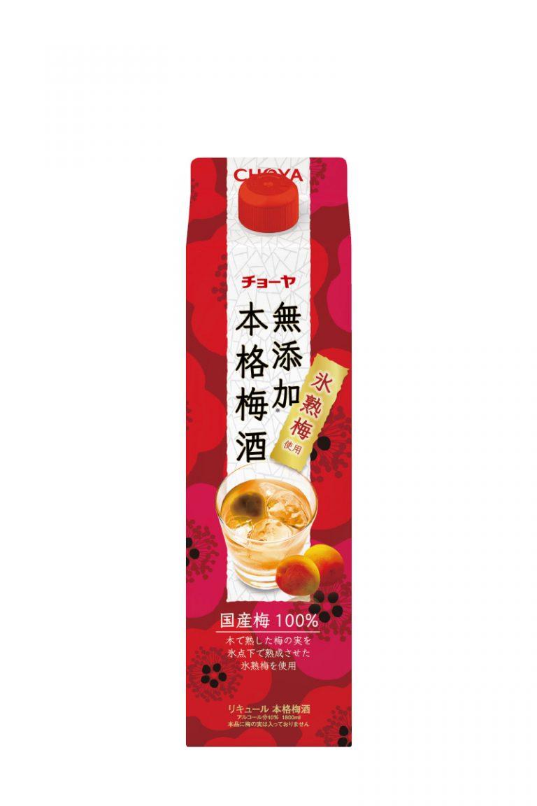 nikkei_sake_for_web_choya_honkakuume
