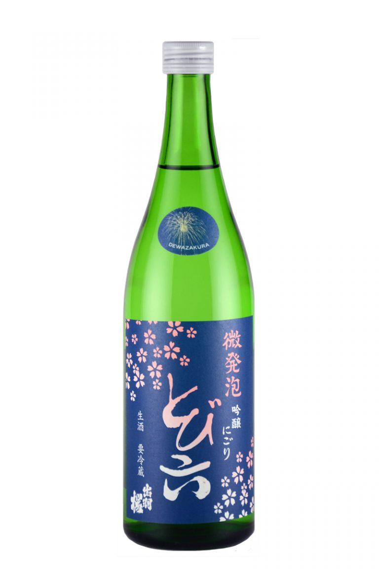 nikkei_sake_for_web_dz_tobiroku