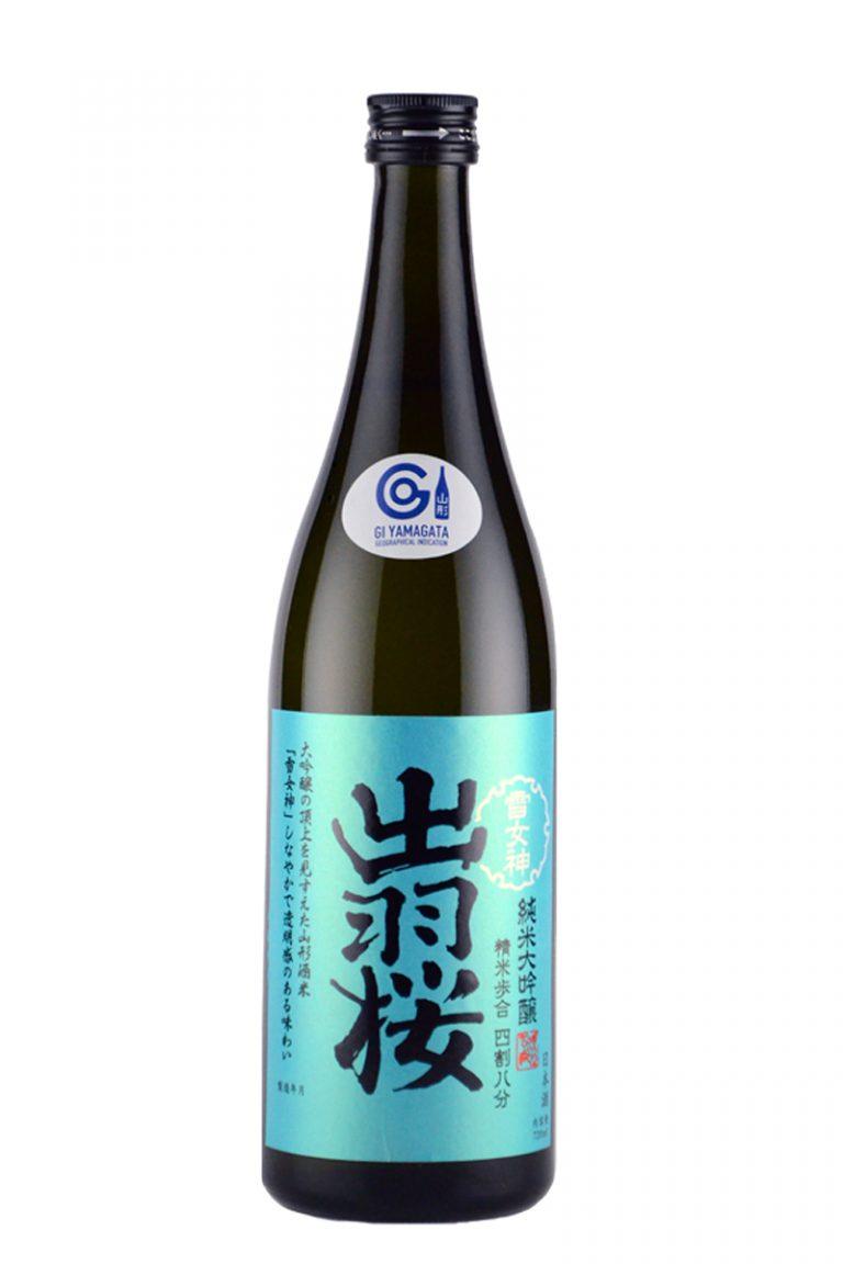 nikkei_sake_for_web_dz_yukimegami48